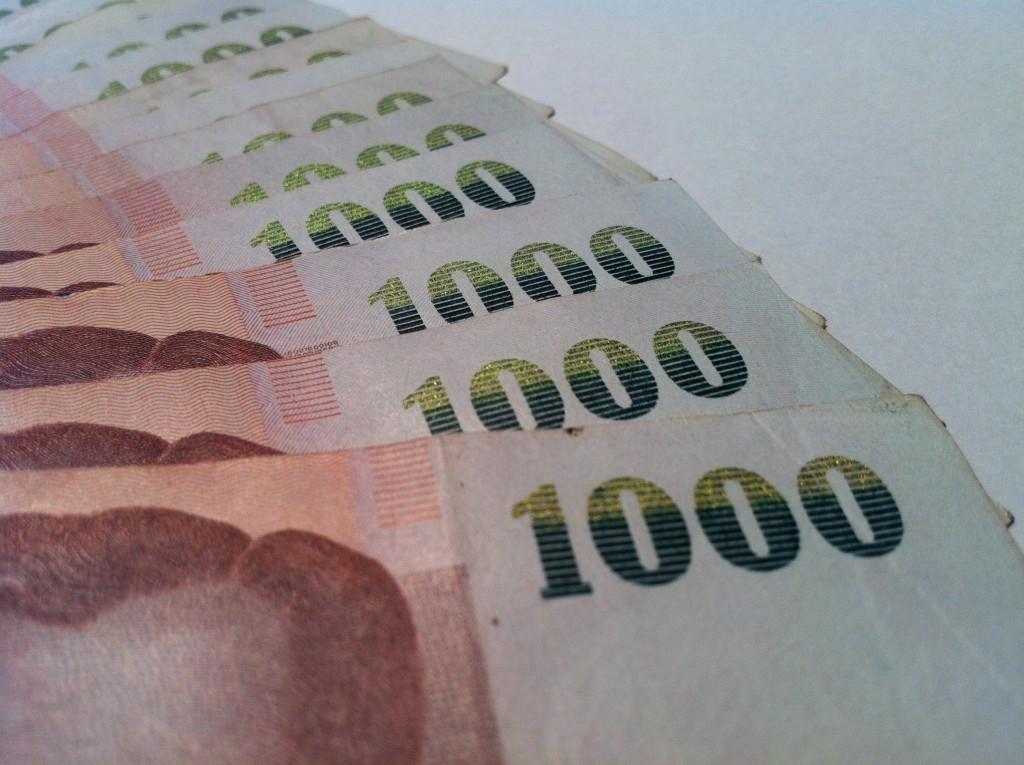 เงินฝากประจำ TMB แบบไหนดี ดอกเบี้ยเท่าไหร่ มาดูกัน อัพเดท 2559