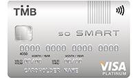 บัตรเครติดธนาคารไหนดี