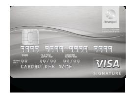 บัตรเครดิตฟรีค่าธรรมเนียมรายปี