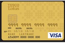 บัตรเครดิตอนุมัติเร็ว
