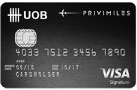 บัตรเครดิตเติมน้ำมัน