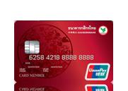 ใช้บัตรเครดิตต่างประเทศ