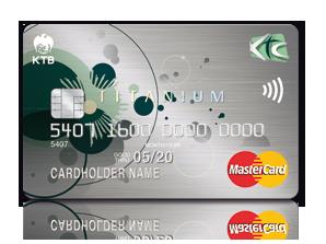 บัตรเครดิตฟรีค่าธรรมเนียมตลอดชีพ