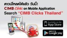 Cimb-click
