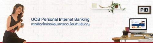 uobi-banking-uob-mobile