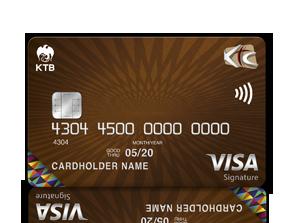 บัตรเครดิตktcกดเงินสดได้