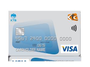 ประเภทบัตรเครดิตKTC