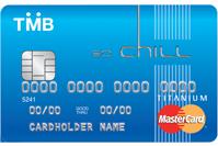 บัตรเครดิตไม่มีค่าธรรมเนียมรายปี