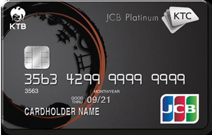 บัตรเครดิตใช้ต่างประเทศ