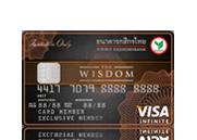 บัตรเครดิตกสิกรไทย