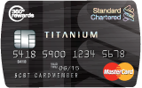 บัตรเครดิตstanddardchartered