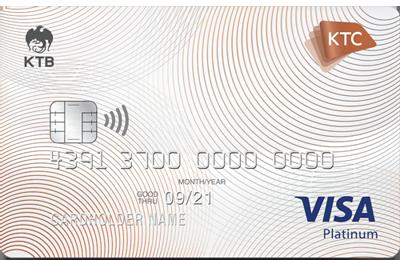 บัตรเครดิตVISA-PLATINUM-ktc