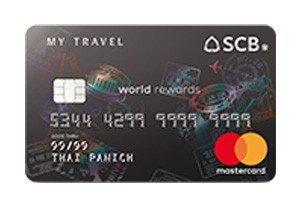 บัตรเครดิต SCB MY TRAVEL ถ้าคุณชอบเที่ยวบัตรเดียวพอ