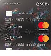 บัตรเครดิต SCB MYTRAVEL