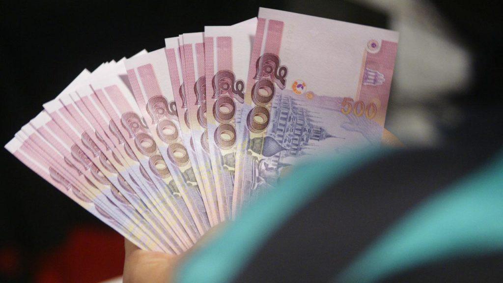 บัตรกดเงินสด KTC Cash จากธนาคารกรุงไทย สินเชื่อเอนกประสงค์ สมัครง่าย ไม่ต้องใช้คนค้ำ