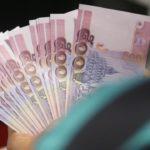 บัตรกดเงินสดกรุงไทย