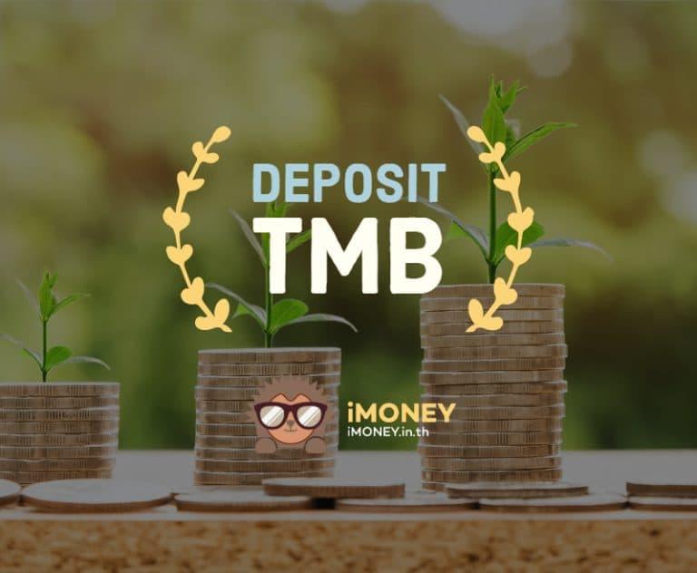 เงินฝากtmb-banner-imoney-768x632 (1)