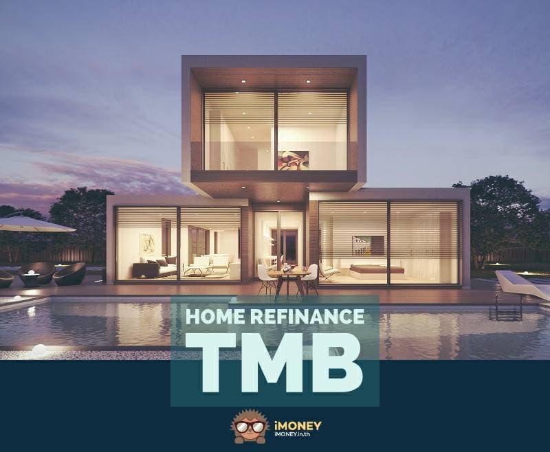 รีไฟแนนซ์บ้าน-TMB-banner-imoney (1)