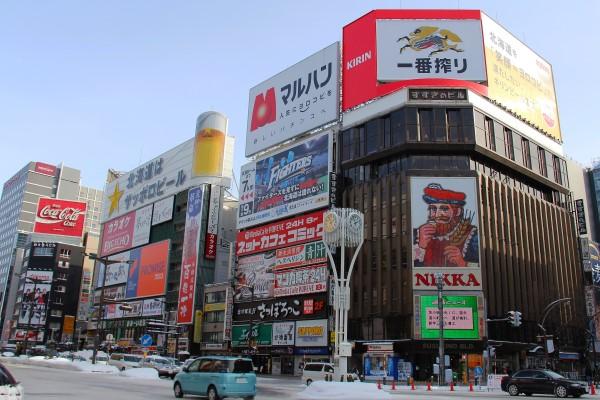 ประกันภัยการเดินทางต่างประเทศ จาก MSIG ประกันภัย-ประกันการเดินทางญี่ปุ่น-imoney