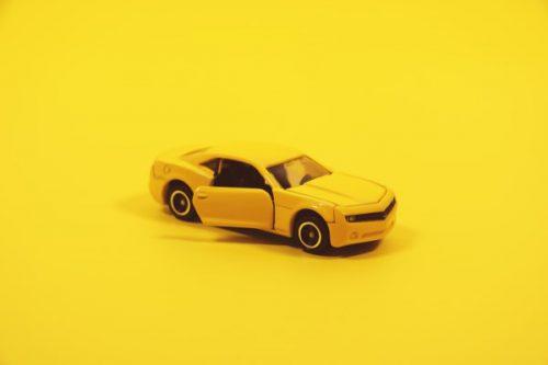 รวบรวมประกันรถยนต์กสิกรทุกประเภทที่น่าสนใจ 2562-ประกันรถยนต์กสิกร-imoney